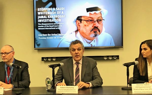 18日、国連本部で会見するNGOの幹部(ニューヨーク)