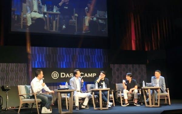 Bダッシュキャンプには、若手や先輩起業家など700人が集まり議論を繰り広げた(4日、福岡市)
