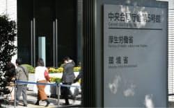 障害者雇用水増しの調査結果について検証委員会が報告を行った厚労省(22日午前、東京・霞が関)