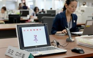 パソコン内のソフト「日生ロボ美」が住所変更などの業務を自動で行う(東京都文京区)