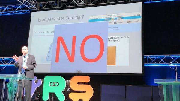 「ロボの未来」議論白熱、ワールドロボットサミットが閉幕