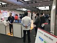 第6回イノベーションリーダーズサミットでは経済産業省が認定した有望なスタートアップ企業の出展ブースが設けられた(東京・港)
