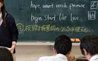 英語で行われるコミュニケーション英語の授業(東京都墨田区の都立本所高校)