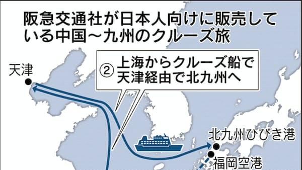 中国発クルーズ船 日本人客を開拓、中国人のブーム一巡で