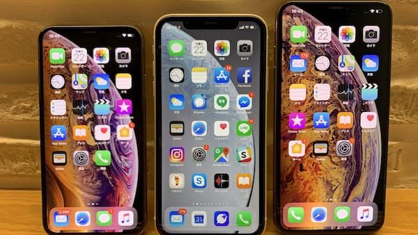 XSと比べても十分満足 iPhone XR最速レビュー