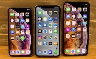 2018年秋の新iPhoneそろい踏み。左から「XS」「XR」「XS Max」