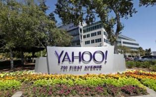カリフォルニア州サニーベールに本社があるヤフーはサイバーアタック被害者に5千万ドルを支払う=AP