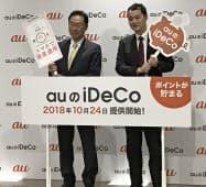 携帯の契約者を囲う一環として、イデコに参入した(24日、東京都中央区)