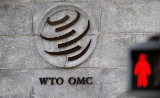 米中貿易戦争の影響でWTO改革の遅れが懸念されている(ジュネーブのWTO本部)=ロイター