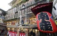 「吉例顔見世興行」を前に、京都・南座で行われた「まねき上げ」(25日午前、京都市)=共同