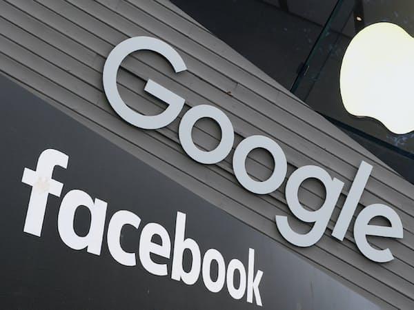 アップル、グーグル、フェイスブックが10位以内に入った