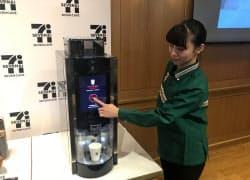 新型機では利用客が購入するコーヒーの種別を選ぶ必要がない