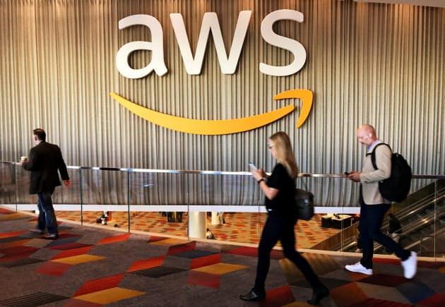 アマゾンのクラウドサービス「AWS」で大規模障害