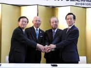 同じ京都にある高校、大学、企業がものづくり人材の育成で連携する