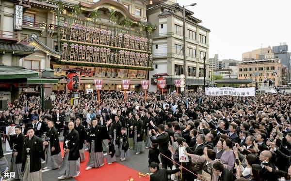 耐震改修工事を終え新開場する京都・南座(奥左)前でお練りをする歌舞伎俳優ら(27日午後)=共同
