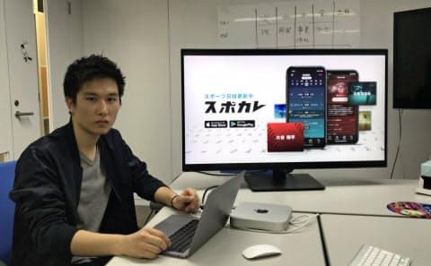 アプリを開発した俣野さんは「ライブで視聴するハードルを下げ、その感動をできるだけ多くの人に届けたかった」と語る