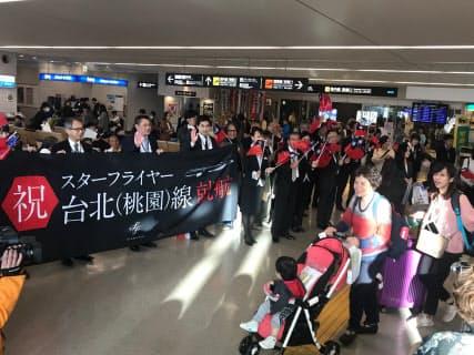 台湾からの初便で到着した約150人を北九州空港で出迎えた