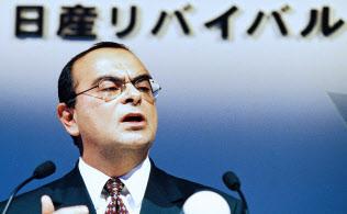 ルノーから送り込まれた直後の1999年10月、「日産リバイバルプラン」を打ち出し聖域なき改革に乗り出した当時のゴーンCOO