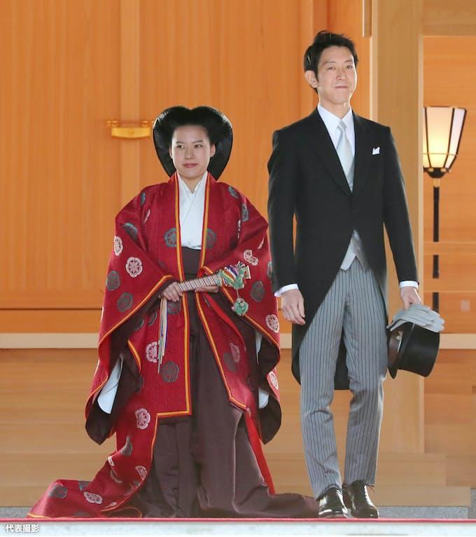 絢子さま「父母のような夫婦に」 区役所に婚姻届: 日本経済新聞