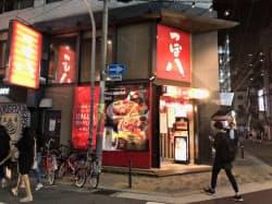 札幌市で創業したつぼ八は「村さ来」などと並んで居酒屋ブームをけん引した