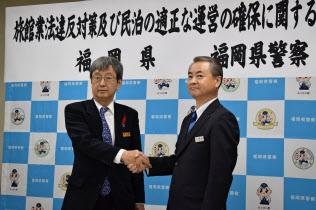 福岡県と県警は違法民泊対策で連携協定を結んだ(30日午前、福岡市博多区の県警本部)