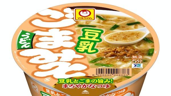 東洋水産がカップうどん 豆乳入りごまみそ味