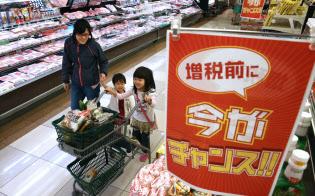 お店のファンが多ければ増税前の駆け込み消費は大きくなる