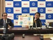 養育費肩代わり事業を説明する泉市長(右)(兵庫県明石市)