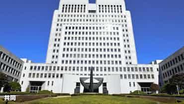 三菱重工の元徴用工訴訟、29日に判決 韓国最高裁