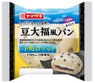山崎製パンと「下町ロケット」のコラボ商品第2弾となる「豆大福風パン(つぶあん&ホイップ)」