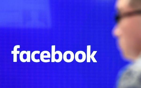 フェイスブックは前回の大統領選で投票行動に影響を及ぼしたとして批判を受けた