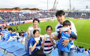 「ダイナミックプライシング」が採用されたチケットを購入した家族連れ(10月14日、横浜市のニッパツ三ツ沢球技場)
