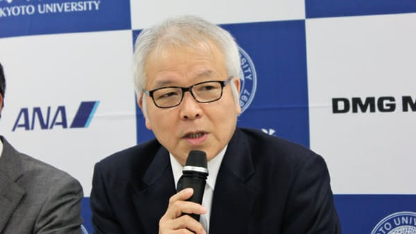 NTTデータなど6社と京大、デジタル人材を育成