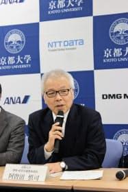 産学協同講座の内容を説明する京大の阿曽沼慎司氏
