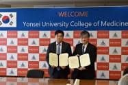 延世大学と医学部同士の国際交流協定を結んだ山形大学(山形市の山形大医学部)