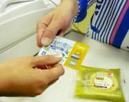 ローソンで使用される、「Ponta(ポンタ)」カード