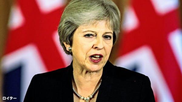 英下院、予算決議案を可決 懸念の与党造反なく