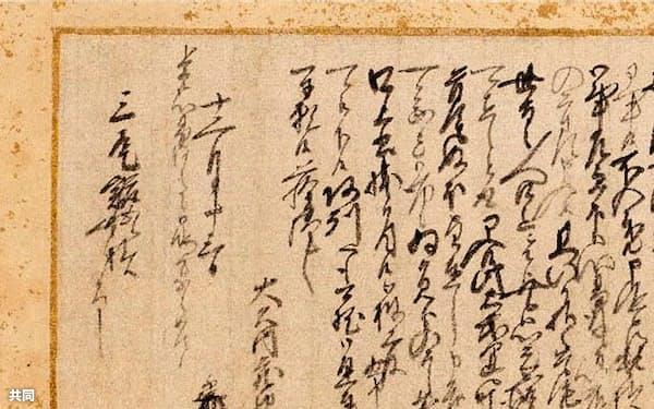 大石内蔵助が討ち入り前日に心情をつづった手紙。「十二月十三日」の日付が記されている=共同