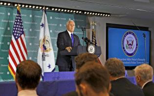 ペンス副大統領は10月4日、米国は中国に歴代政権より厳しく対抗していく考えを示した=AP