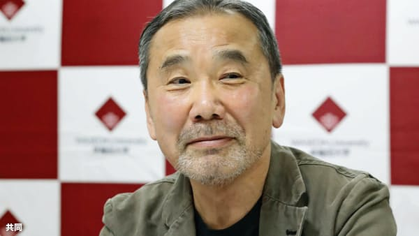 村上春樹さん、37年ぶり記者会見 資料を早大に寄贈