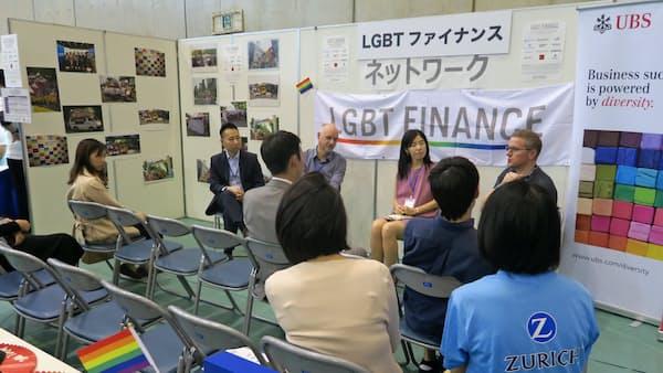 「SOGIハラ」に注意 LGBT、就活で4割体験