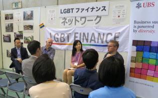ReBitが開いたLGBTと就職・就労をテーマにしたイベント(東京・文京)