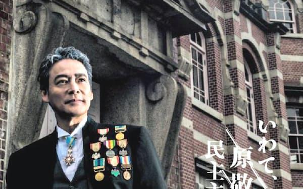 岩手県出身の俳優、村上弘明さんが平民宰相、原敬を演じている