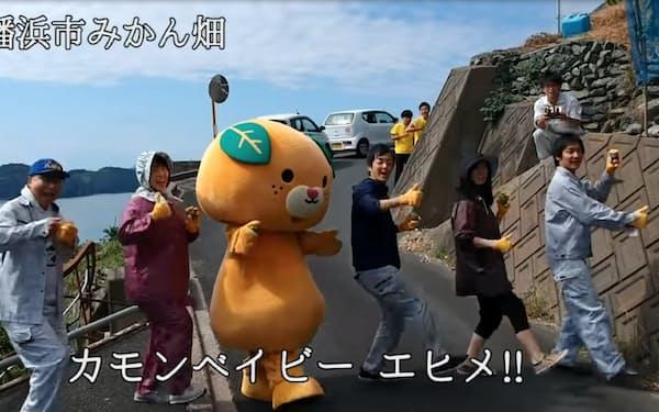 DA PUMPのヒット曲に合わせて愛媛県人が踊る