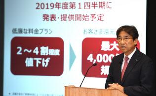 料金の引き下げを発表するNTTドコモの吉沢和弘社長(10月31日、東京・大手町)