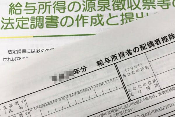 国税庁は年末調整の書類を作成するためのソフトウエア「年調ソフト」の提供を10月から始める