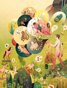 複雑で高度な言語を操る動物は人間だけだが…(作画はVICTO NGAI)