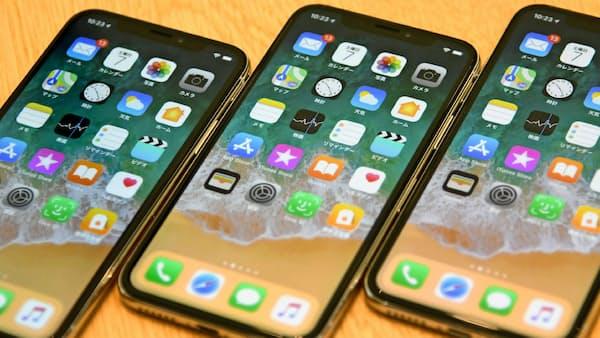 アップル・ショック、電子部品株に影響必至か