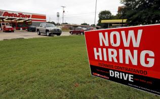 失業率は3.7%と歴史的な低水準を維持している(ミシシッピ州)=AP