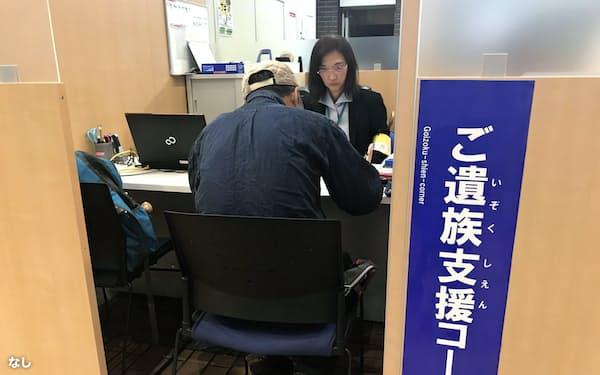 10月1日に開設された大和市役所の「ご遺族支援コーナー」を訪れる男性(10月11日)